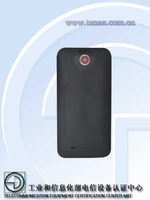 HTC Zara mini 300802