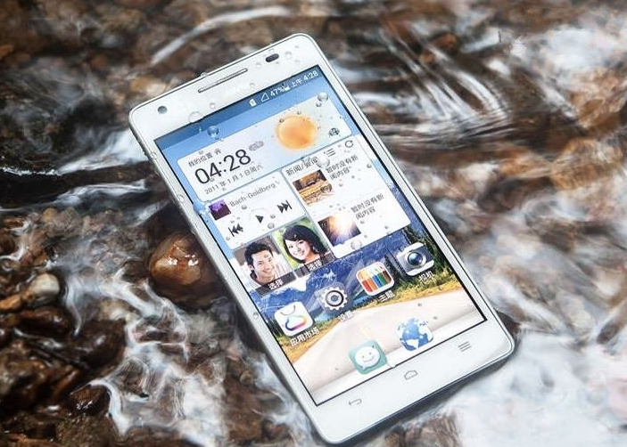 Huawei Honor 3 image officiel 30081