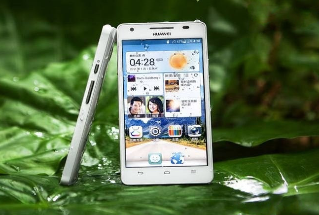 Huawei Honor 3 image officiel 30083