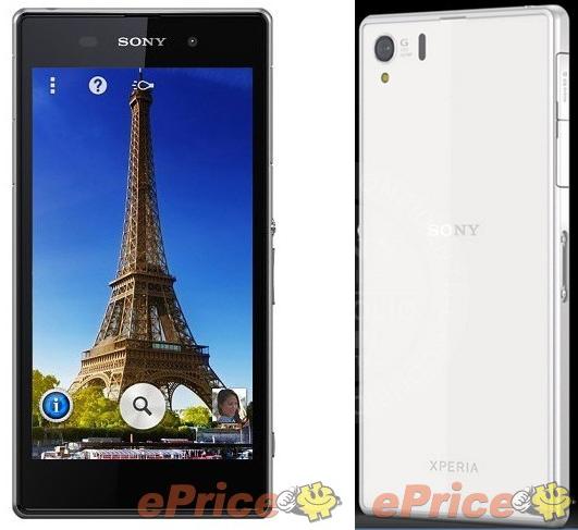 Sony Xperia i1 Honami 22081