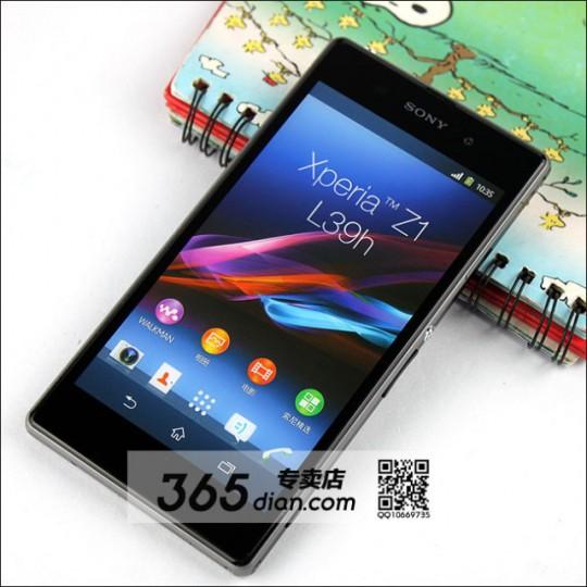Sony Xperia_Z1 300801