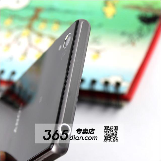 Sony Xperia_Z1 300803
