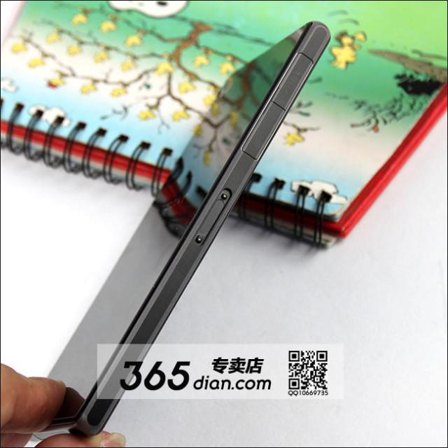 Sony Xperia_Z1 3008045jpg