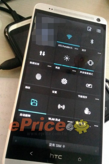 htc one max 290805
