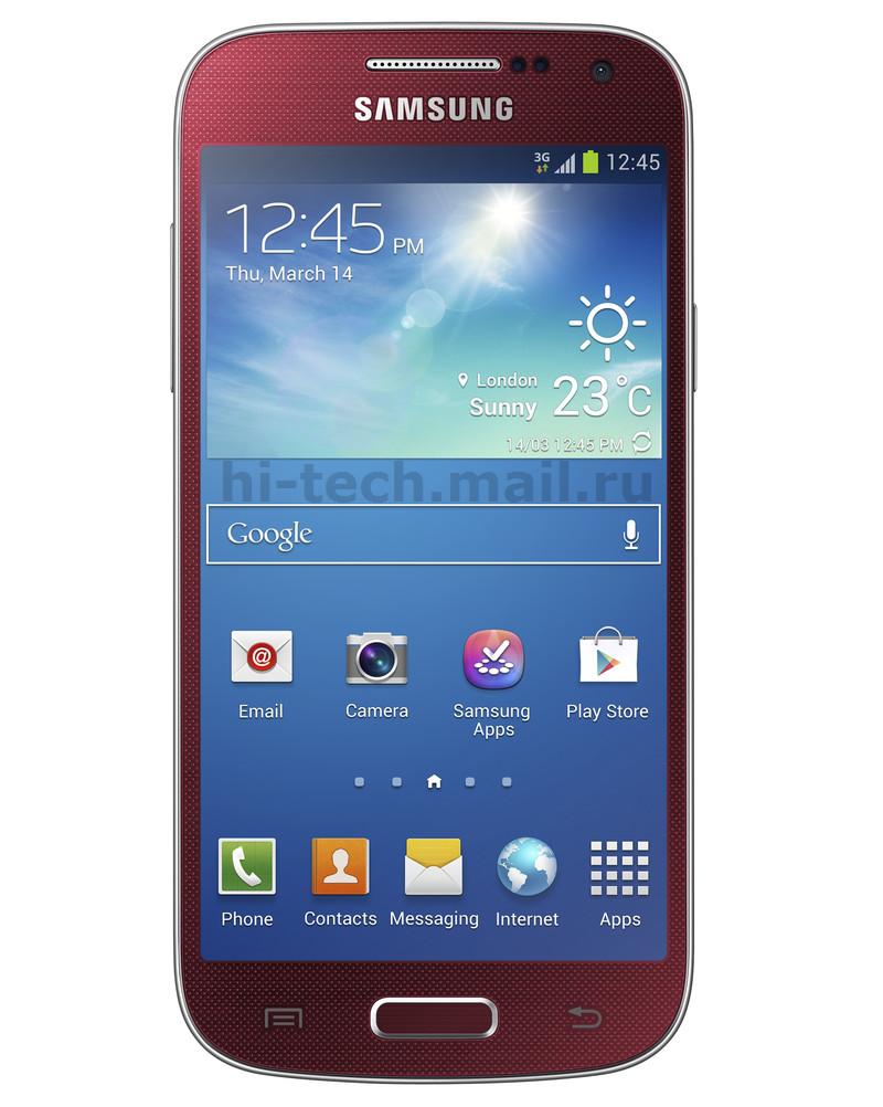 Compatibilités avec Android - Global GSM Control