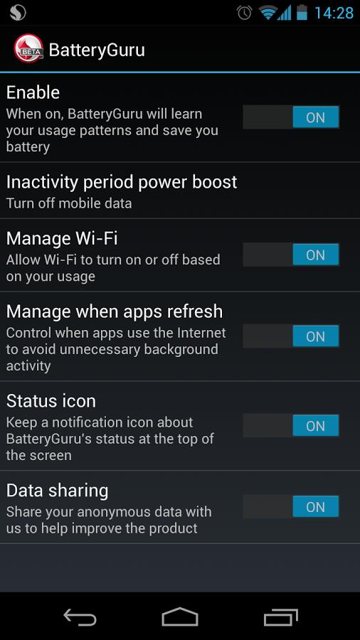 snapdragon batteryguru 080801