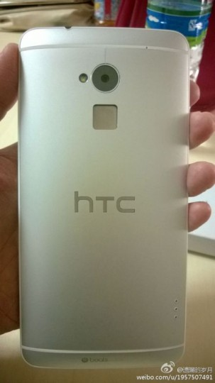 htc one max 160902