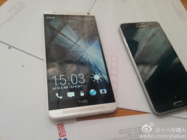 htc one max 200902