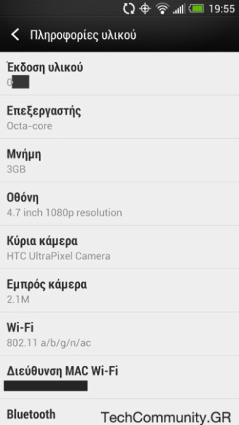 htc one octo core 240901