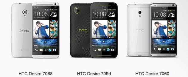 htc desire 171025