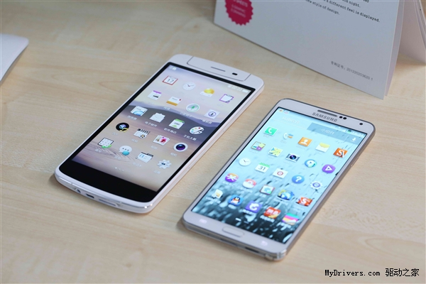 oppo n1 vs galaxy note 3 17100