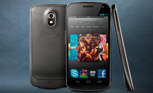 smartphone amazon 0410