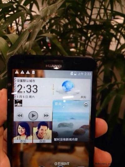 Huawei Glory 4 2611013