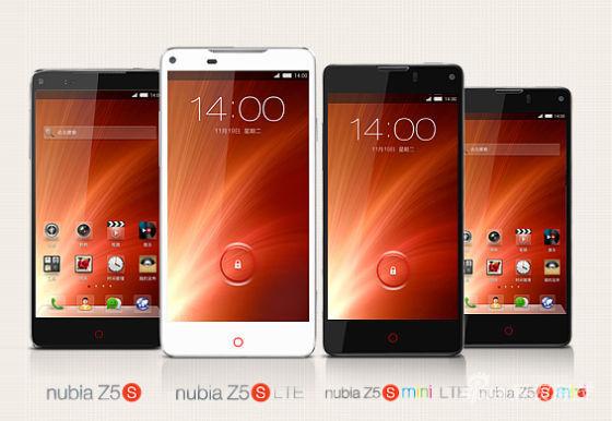 ZTE Nubia Z5S mini 201101