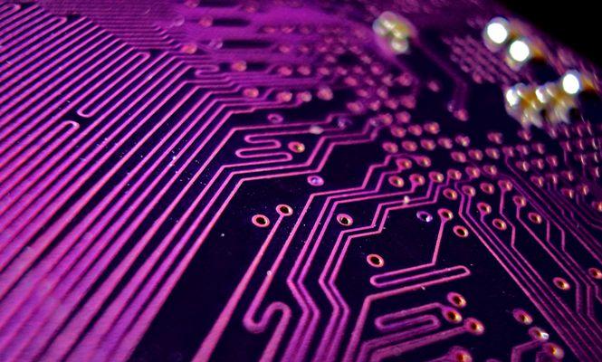 processeur ARM 2013