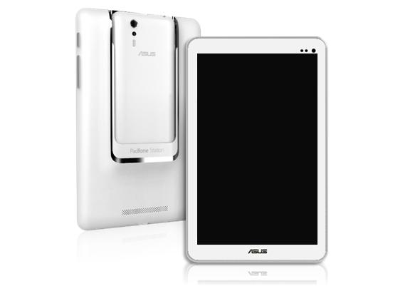 ASUS PadFone Mini 111213