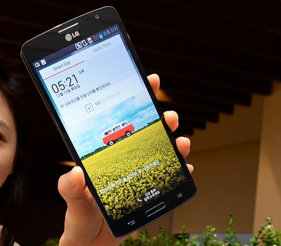 LG GX 162523