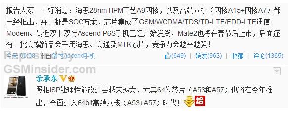 Huawei processeur octo-core 64 bits 1601