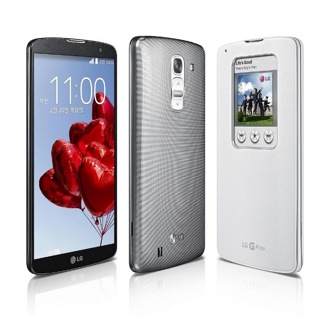 LG G Pro 2 photo officielle 03