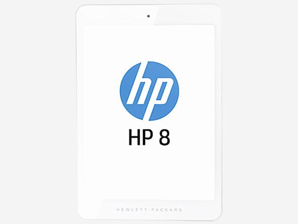 Photo : le HP 8
