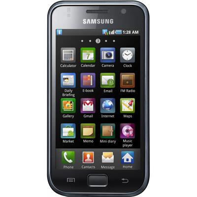 Photo Galaxy S