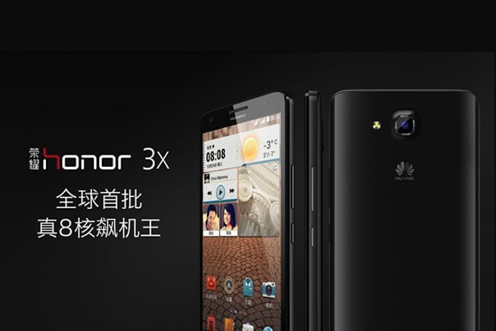 Glory 3X Pro