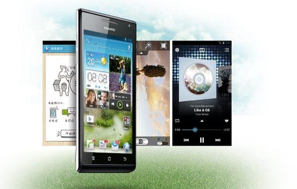 Photo : Huawei Émotion UI 3.0