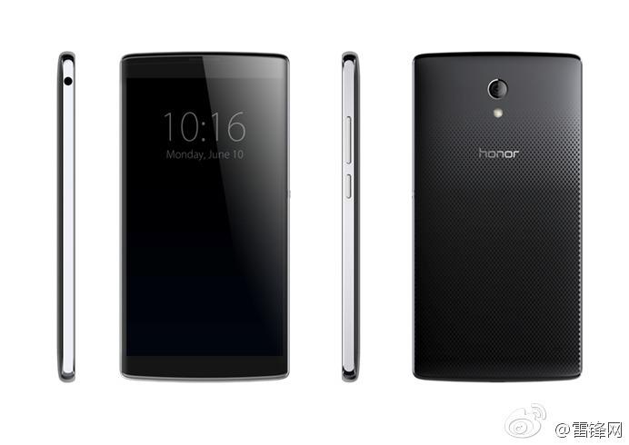Photo : Huawei Honor 6