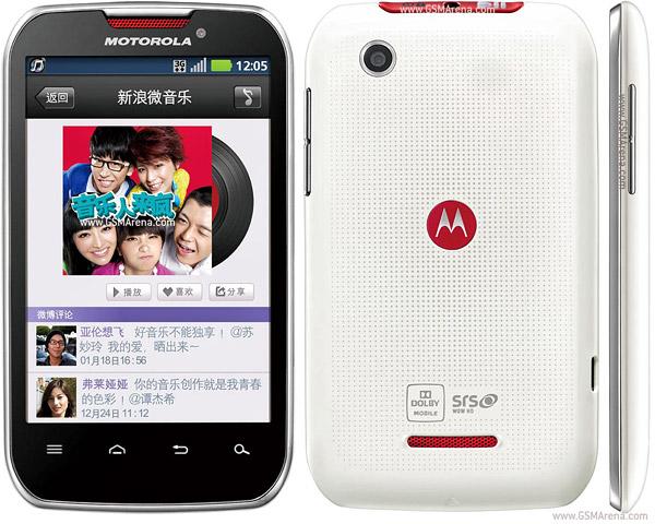 Photo : Motorola