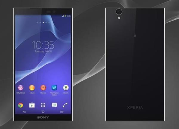 Photo : Sony Xperia Z3