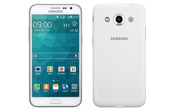 Photo : Galaxy Core Max