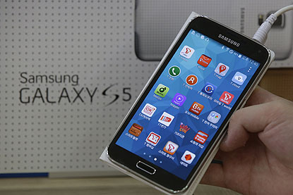 Photo : Samsung Galaxy S5 Plus