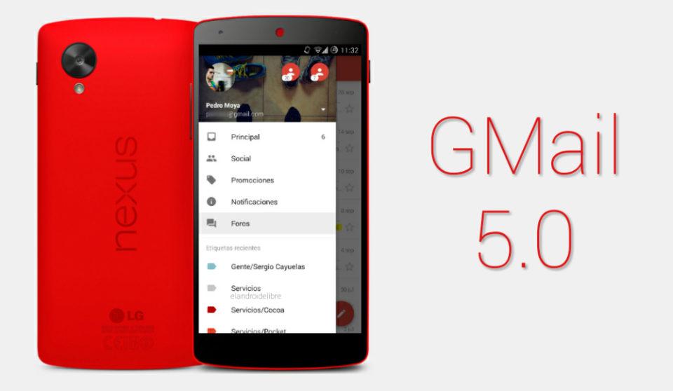 Photo : Gmail 5.0