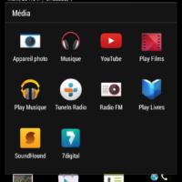 Test HTC One max écran applications 5