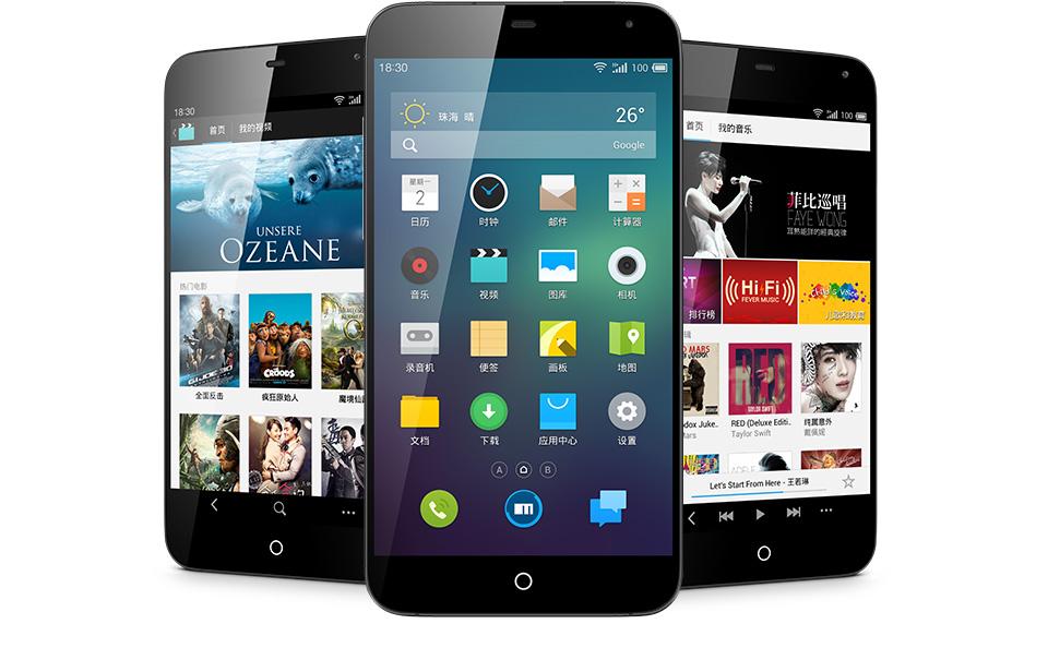 Photo : nouveau smartphone Meizu