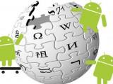 Photo : Wikipedia Android