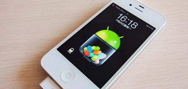 Photo : reprise de smartphone Android