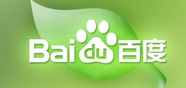 Photo : Baidu