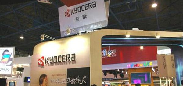 Photo : Kyocera