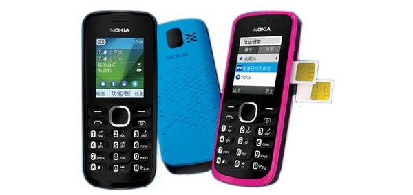 Photo : Nokia 1100