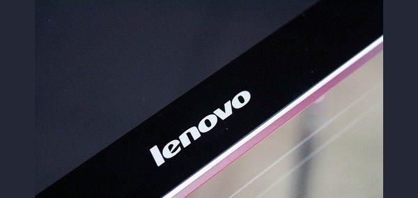 Photo : Lenovo A1900