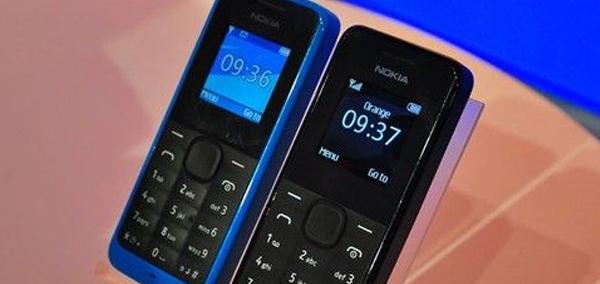 Photo : Nokia 105