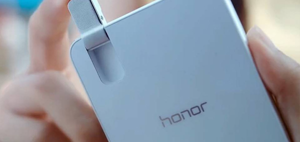 Photo : Honor 7i