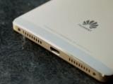 Photo : Huawei Mate 8