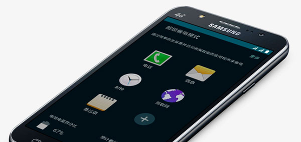Photo : Samsung
