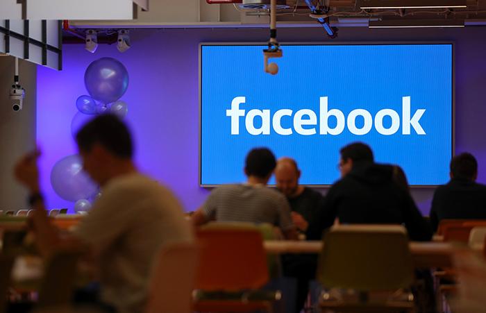 facebook limite les voyages en chine a cause du coronavirus